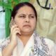Misa Bharti, ED Office, Anonymous Property Case, Answer, Questions