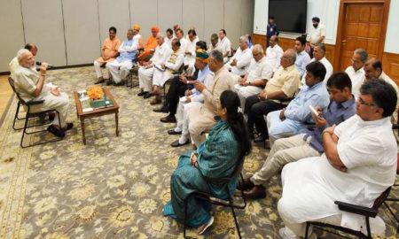 Narendra Modi, Parliament, Meeting, MP, State, Rajasthan