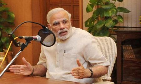 Narendra Modi, GST, Economy, Speech