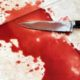 Murder, Women, House, Police, Investigation, Punjab