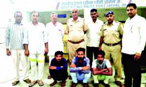 Friend, Police, Arrested, Murder, Investigation, Haryana