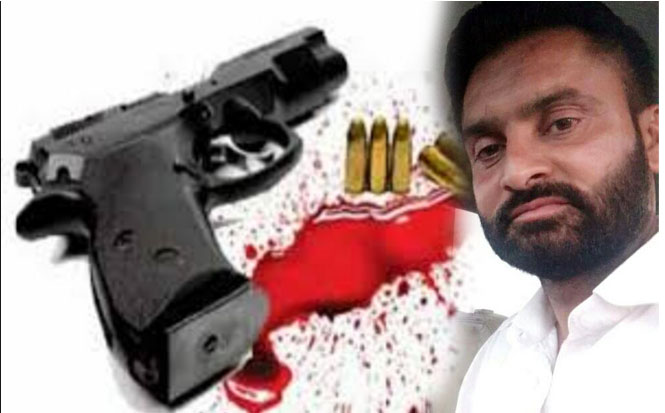 Death, Teacher, Revolver, Cleaning, Punjab