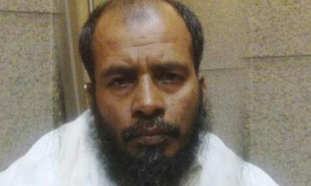 Terrorist, Salim Khan, Arrested, Mumbai Airport, ISI, Police