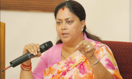 CM, Helps, Natural Disaster, Government, Rajasthan