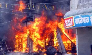 Fire, Shop, Loss, Millions, Dera Sacha Sauda, Punjab