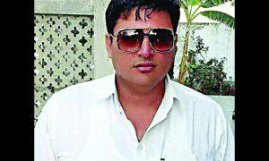 Cases, Filed, Parents, Gangster, Police, Crime, Punjab