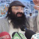 US, Hizbul Mujahideen, Declared, International Terrorist Organization, Pakistan