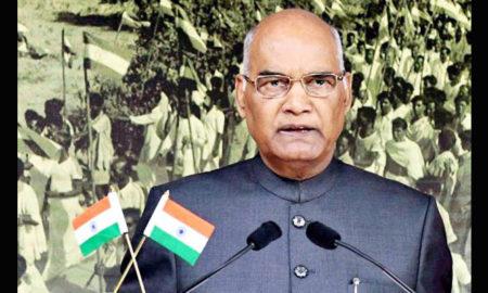 India, Resolution, Statement, President, Ramnath Kovind,