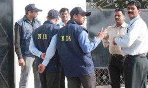 Terror Funding, NIA, Raid, Kashmir, Separatist, Leaders, Arrested