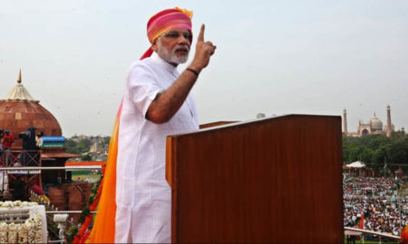 Narendra Modi, Red Fort, Independence Day, India, Speech, Message