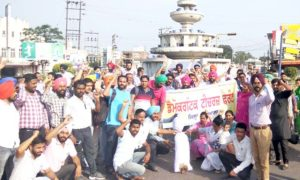 Teachers, Protest, District Education Officer, Raised, Strike, Punjab