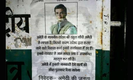 Rahul Gandhi, Missing Poster, Amethi, BJP, Congress