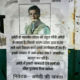 Rahul Gandhi, Missing Poster, Amethi, BJP, Congress