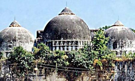 Supreme Court, Translation, Documents, Babri Dispute