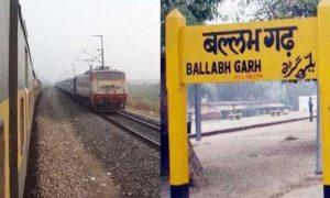 Train, Throw, Murder, Died, Delhi Ballabhgarh Route