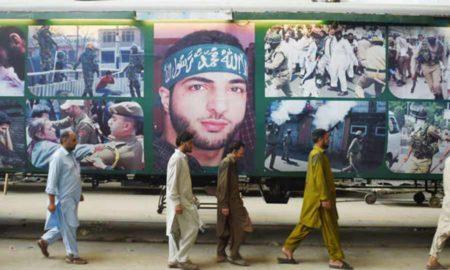 Poster, Terrorist Burhan, Engaged, Freedom PAK Train