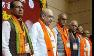 Amit Shah, Bhopal, BJP, Meeting, Member