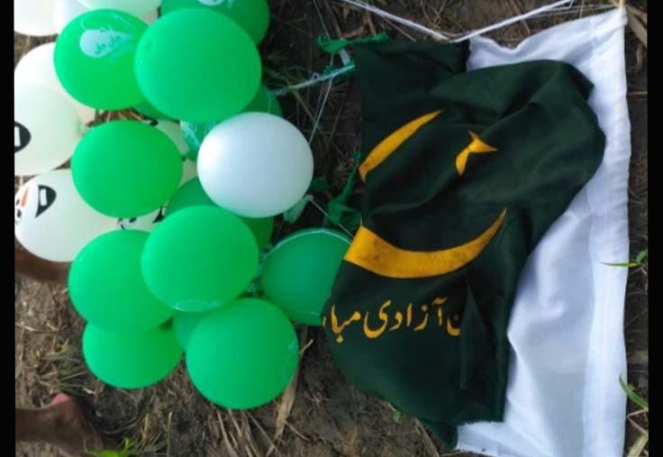 Pakistani Flag, Field, Balloons, Haryana