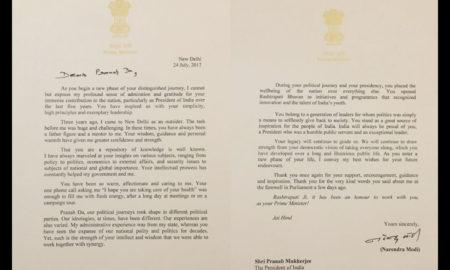 Narendra Modi, Pranab Mukherjee, Emotional Letter, Good Personality