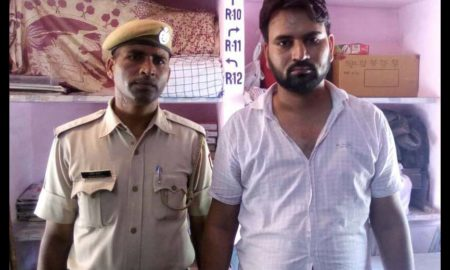 Fraud, Arrested, Police, Employment Officer, Rajasthan