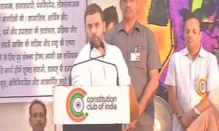 Rahul Gandhi, Make In India, RSS, Narendra Modi, Congress
