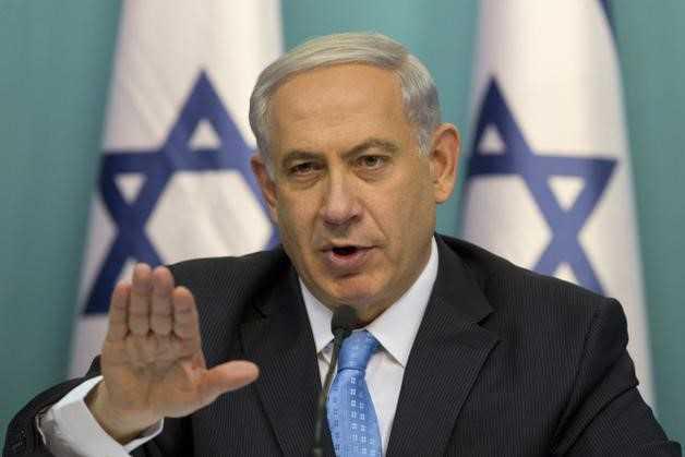 Israel, Netanyahu, Trump, NewYork