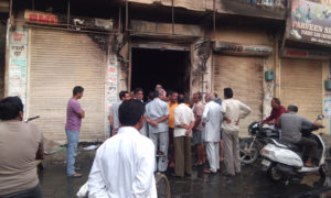 Fire, Pottery Shop, Lose, Haryana