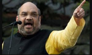 Amit Shah, Visit, Amethi, Rahul Gandhi, BJP, Congress