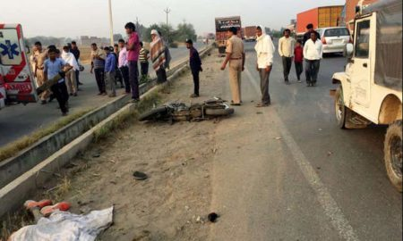 Potato, Road Accident, Died, Bike, Rajasthan