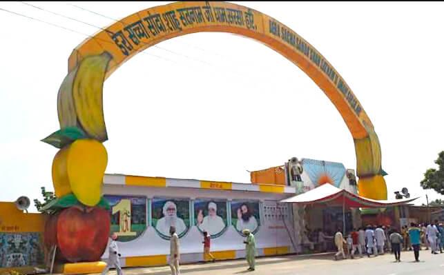Shah Mastana Ji Maharaj, Shah Satnam Singh Ji Maharaj, Saint Dr MSG, Dera Sacha Sauda