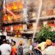 Dangerous, Fire, Haujari Factory, Punjab