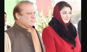 Nawaz Sharif, Daughter, Allegations, Corruption, Pakistan
