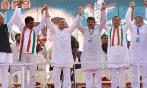 Congress, President, Rahul Gandhi, Visit