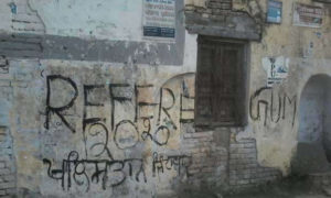Slogan, Khalistan, Written, Wall, College, Punjab