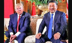 Discriminating,Perspectives, US, China, Donald Trump