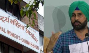Complaint, Bhupendra Gora, Women Commission, Advocate,Momin Malik, Honey Preet Insan