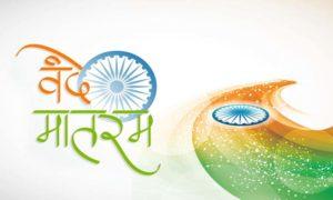 Fanaticism, Need, Goodwill, India