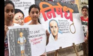 Pakistan, Kulbhushan Jadhav, Visit, Wife, India