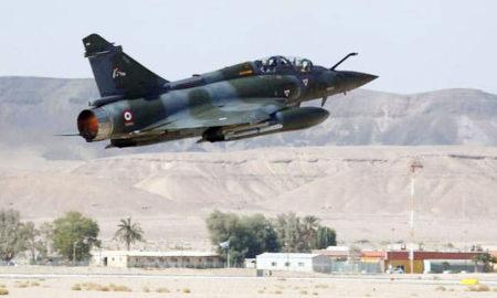 Israel, Oraganises, Largest, Aerial, Exercise