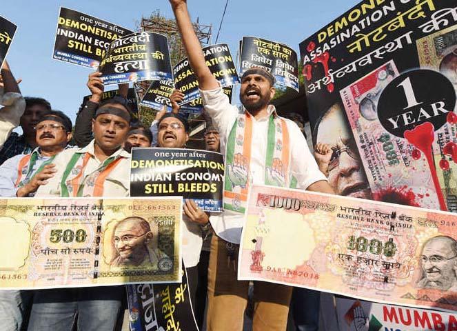 Rahul Gandhi, Unemployment, Rally, Congress, Notebandi