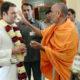 Rahul Gandhi, Hindustan, Tax, BJP, Gujarat, Congress, Narendra Modi