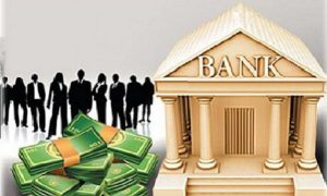 Names, Big Defaulters, Public, Scam, Bank