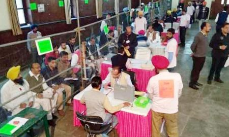 Ludhiana, Municipal Corporation Elections, Congress, Counting Votes, Punjab