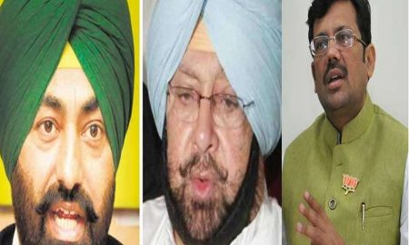 Opposition, Attack, Captain Amarinder Singh, Bank Scam, Punjab