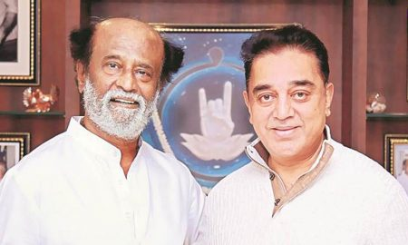 Relationship, Film, Tamil Political, Kamal Haasan, Superstar Rajinikanth