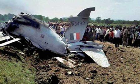 Air Force, Trainer, Plane, Crashes, Odisha