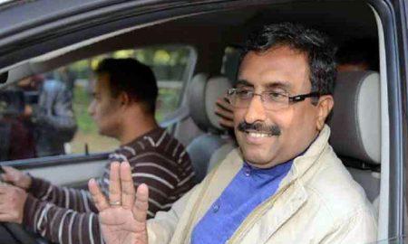 BJP, Ballot Paper, Elections, EVM
