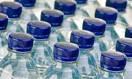 Bottled, Water, Danger