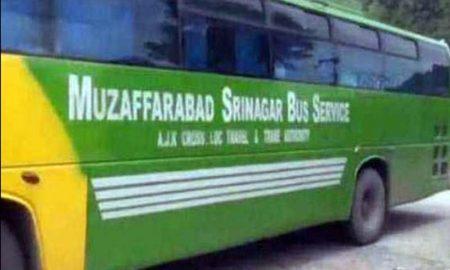 Karvan E Aman, Bus, Cross, Pok