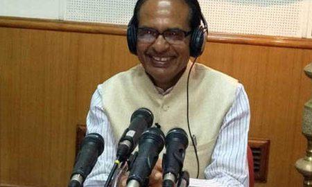 Retirement Age, Officials, CM Shivraj Singh Chauhan